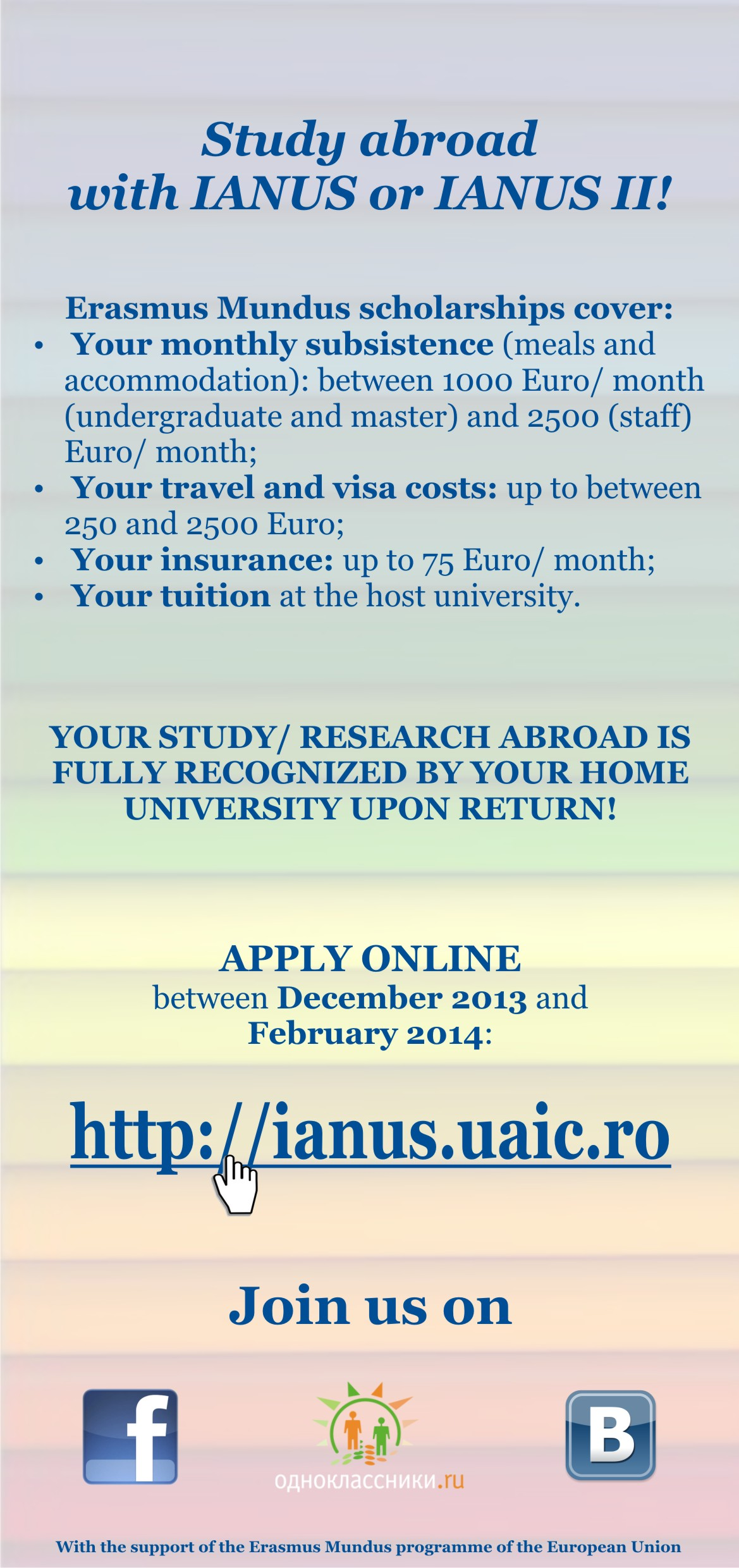 The poster for the IANUS first Call for Participation